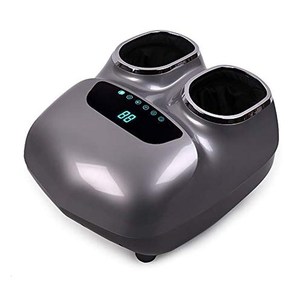 管理する平衡満足できる指圧フットマッサージディープニーディング空気圧縮加熱調節可能な強度は足底筋膜炎の痛みを軽減できます。