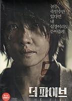 キム・ソナ ザ・ファイブ-選ばれた復讐者- 韓国版DVD ap02