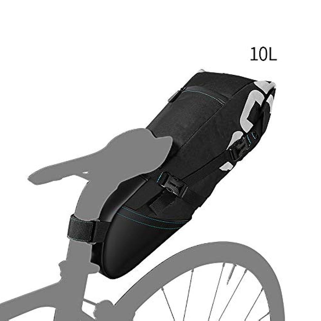 従事するほこり閉じる自転車バッグ自転車サドルテールシート収納バッグサイクリングリアパックパニエアクセサリー (Size : 10L)