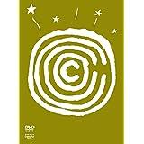 Cocco 20周年記念 Special Live at 日本武道館 2days ~一の巻×二の巻~ (LIVE DVD初回限定盤)