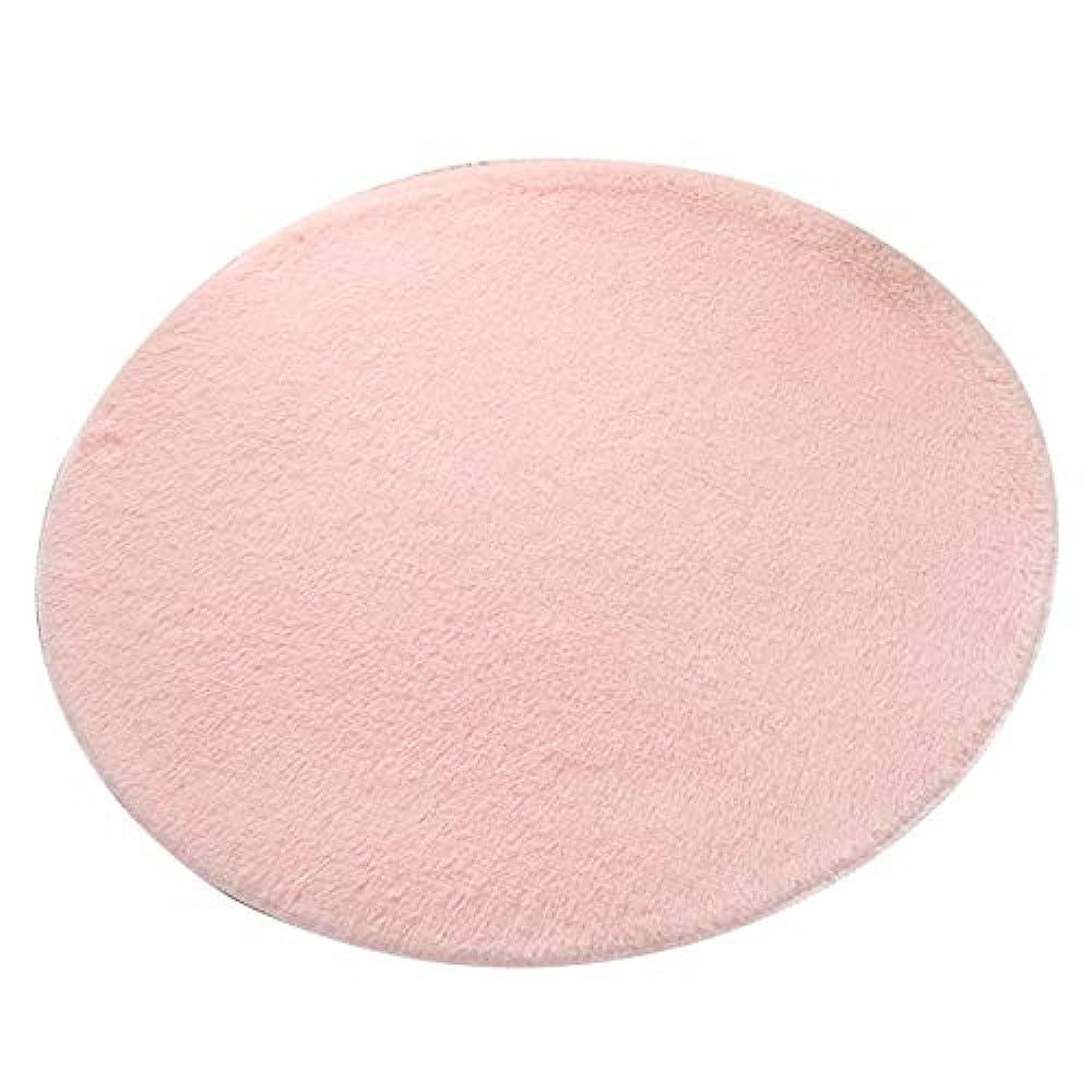 既婚誤解を招く集団超柔らかい厚い屋内ラウンドモーデンエリア敷物パッド寝室のリビングルームのリビングルームの敷物家の装飾のための毛布足布-ピンク60 * 60 cm