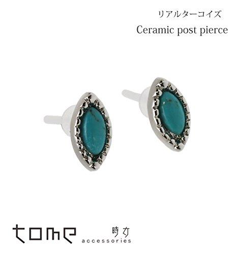 [해외]세라믹 귀걸이 터키석 밀 치기 아몬드 터키석 알레르기/Ceramic pierced turquoise milled almond turquoise allergic