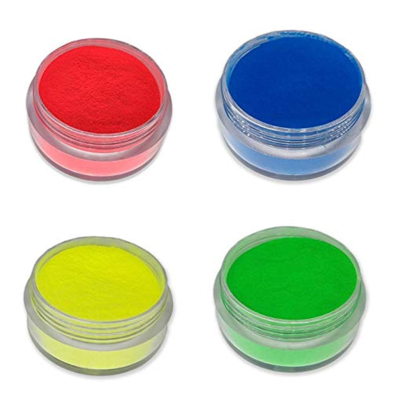 圧縮された権限ごちそう12色流れる砂ファンタジーメイクアイシャドウパレットユニークなデザイン地球防水シャイニングマットシマーアイシャドウ (Color : 4pcsaset)
