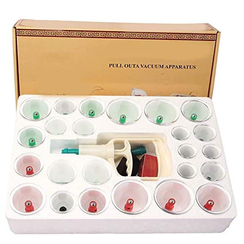 シーサイド宿題ユーザー24カップカッピングセットプラスチック、真空吸引式中国式ツボ療法、在宅医療、女性および男性向け、ポンプガン延長チューブによるストレスと筋肉の緩和