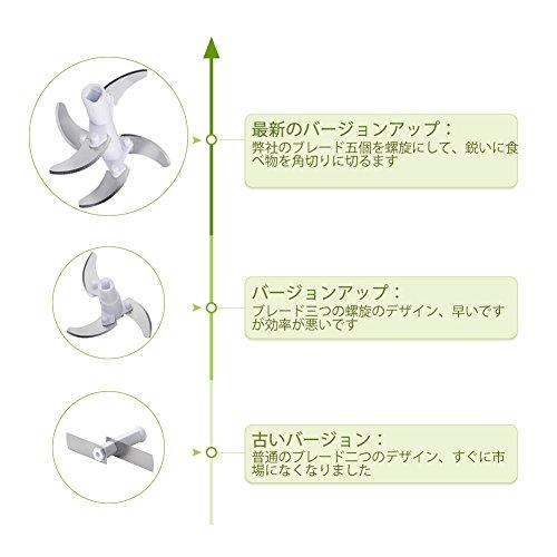 チョッパー Sedhoom 野菜 みじん切り器 手動 ブレード五個 1L アップグレード 改良版
