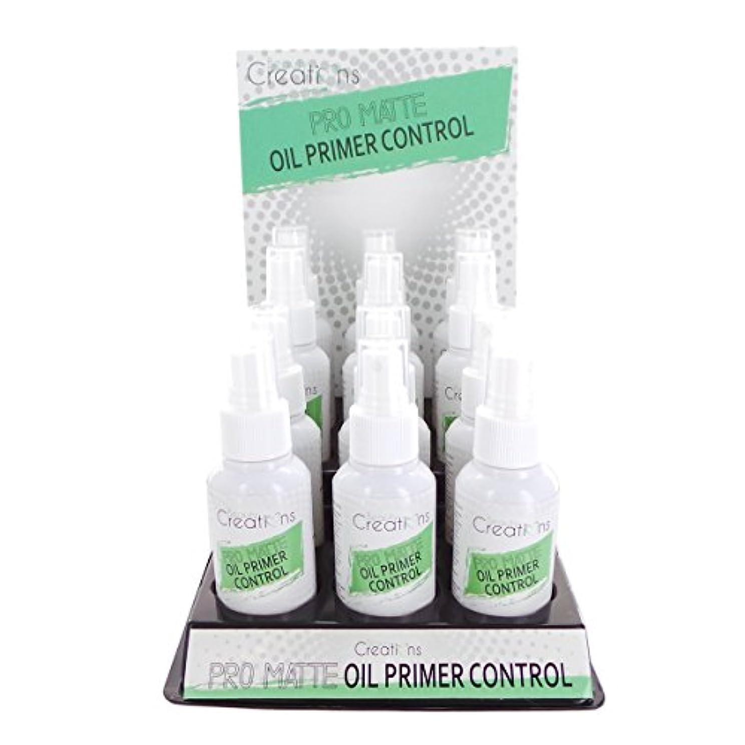欠点染料ファントムBEAUTY CREATIONS Pro Matte Oil Primer Control Spray Display Set, 12 Pieces (並行輸入品)