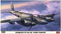 ハセガワ 1/72 イギリス空軍 モスキート NF Mk.XIII 夜間戦闘機 プラモデル 02198