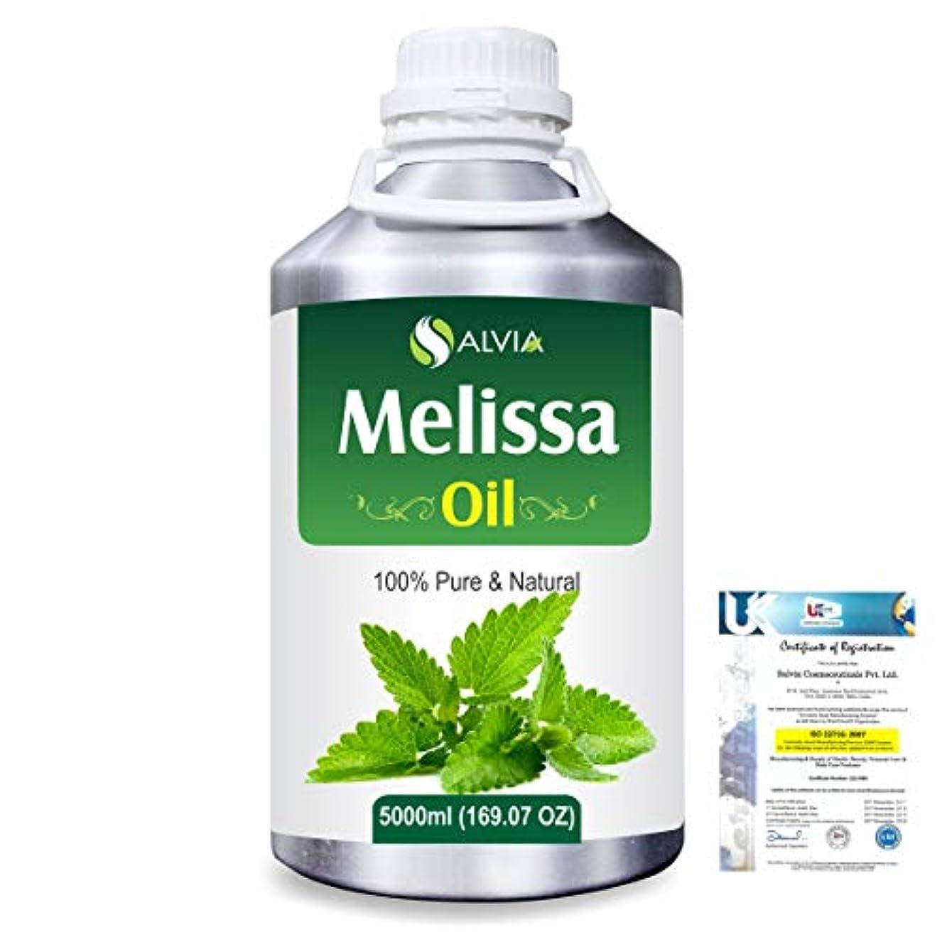 目に見えるヒープフィードオンMelissa (Melissa officinalis) 100% Natural Pure Essential Oil 5000ml/169fl.oz.