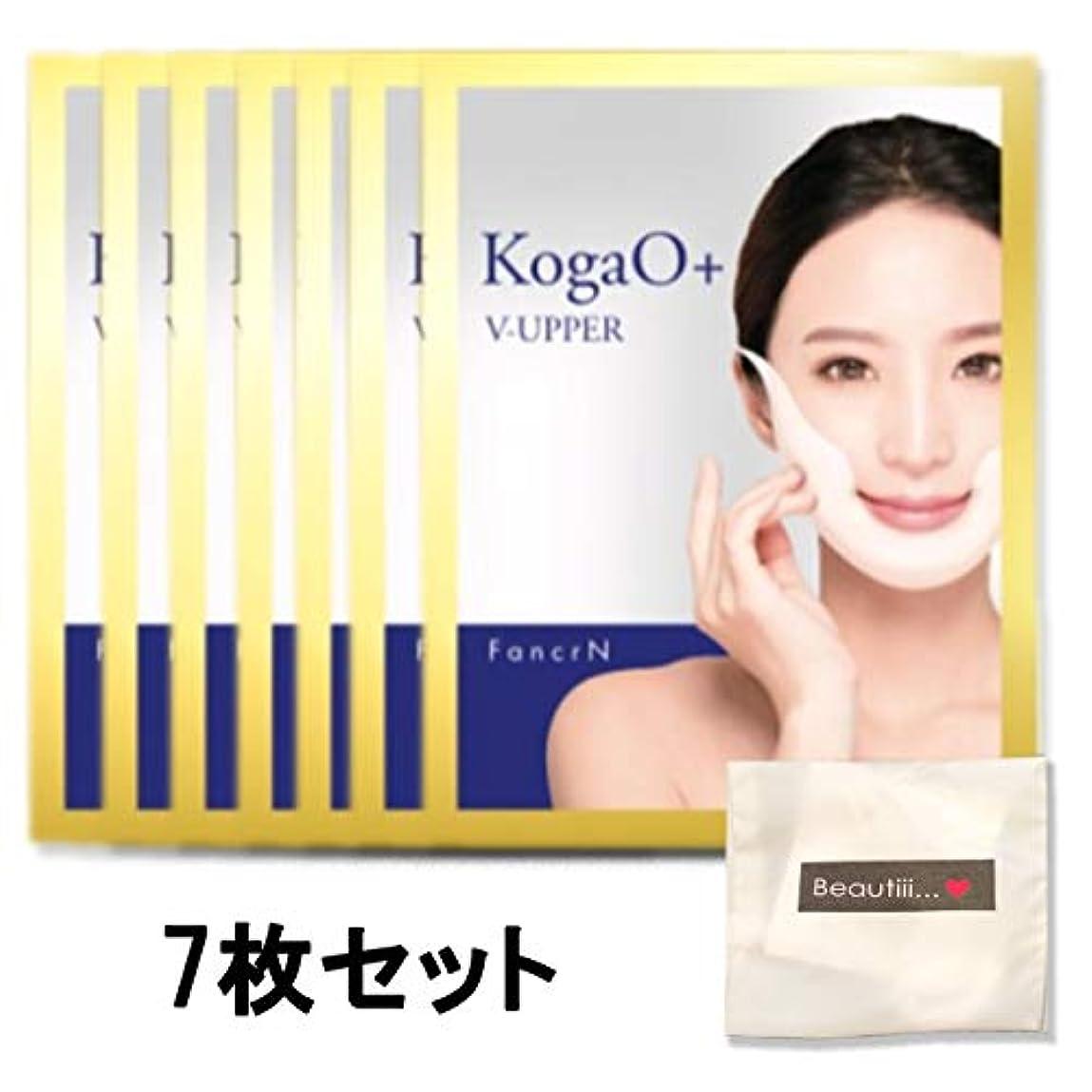 顎泥だらけパスポートBeautiiiセット & Kogao+小顔プラス 7枚セット 【ギフトセット】 SNSで話題!大人気!
