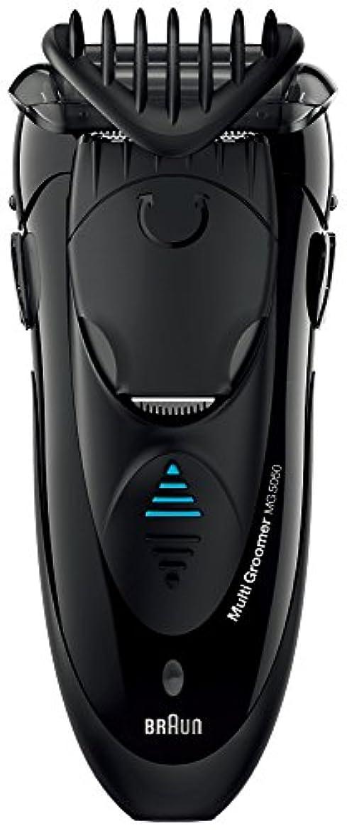 大騒ぎアナログ離れてブラウン マルチグルーマー ヒゲトリマー 水洗い可 MG5050