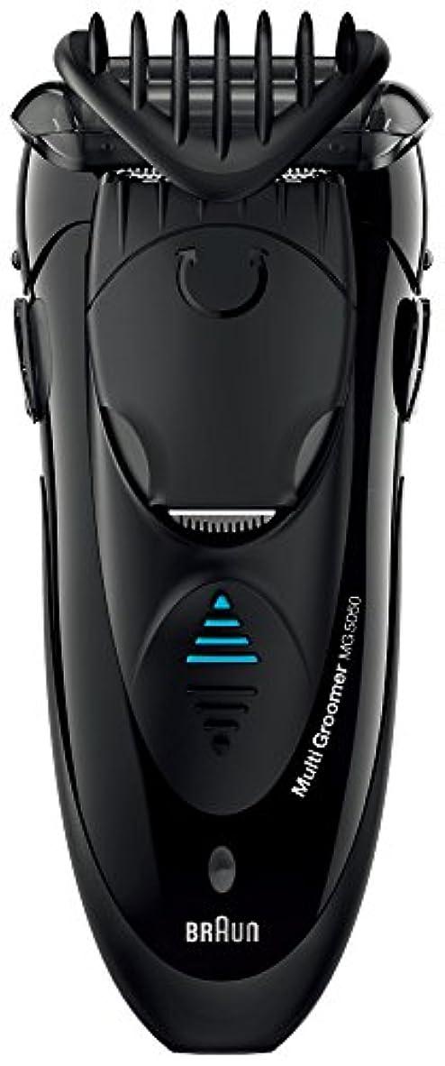 配分背の高いの面ではブラウン マルチグルーマー ヒゲトリマー 水洗い可 MG5050