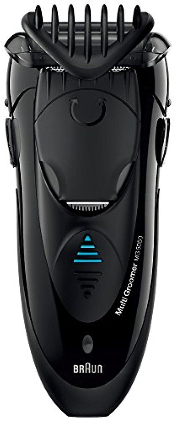 ホイストパトロール転用ブラウン マルチグルーマー ヒゲトリマー 水洗い可 MG5050