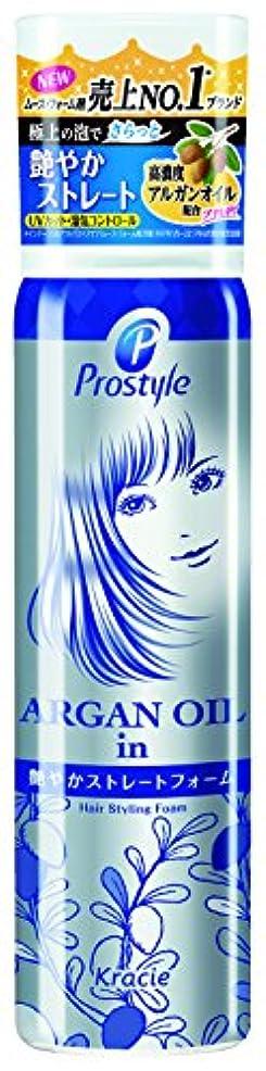献身吸収剤励起プロスタイル 艶やかストレートフォーム 150g