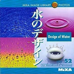 MIXA Image Library Vol.52「水のデザイン」