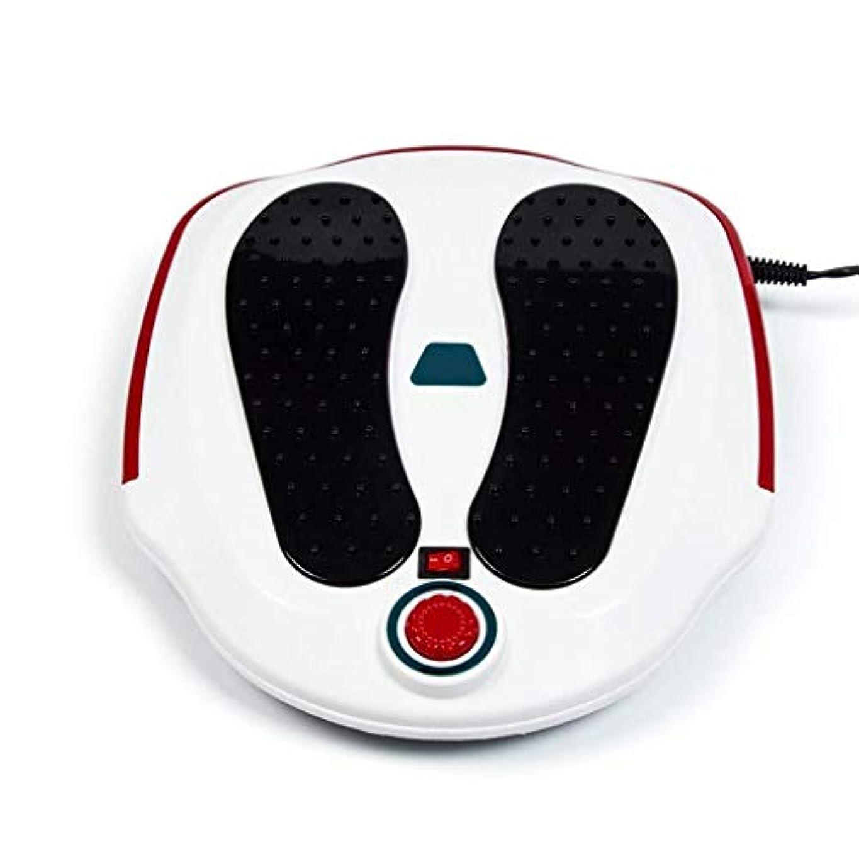 出来事満足ふさわしいスモールフットマッサージャー、電動足循環マッサージャー、足/ふくらはぎの脚の血液循環を促進し、フットマッサージポイント鍼治療リラクゼーション治療機器を加熱