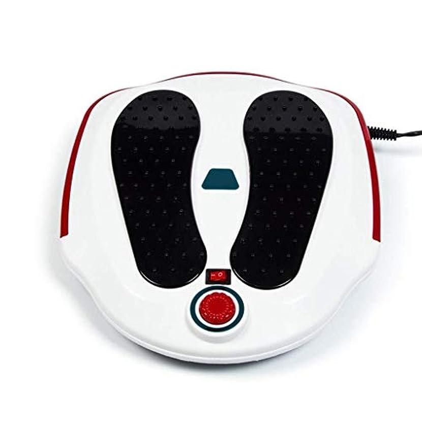 繊維バラバラにするグリーススモールフットマッサージャー、電動足循環マッサージャー、足/ふくらはぎの脚の血液循環を促進し、フットマッサージポイント鍼治療リラクゼーション治療機器を加熱