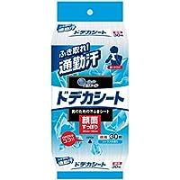 エリエール 汗拭きシート 顔・ボディ ドデカシート for MEN 徳用 30枚(顔面すっぽり 30cm×30cm) 爽やかなシトラスの香り