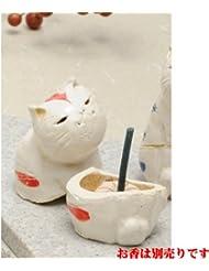 島ねこ 島しま立ちネコ 香炉(小)(赤) [H7cm] HANDMADE プレゼント ギフト 和食器 かわいい インテリア