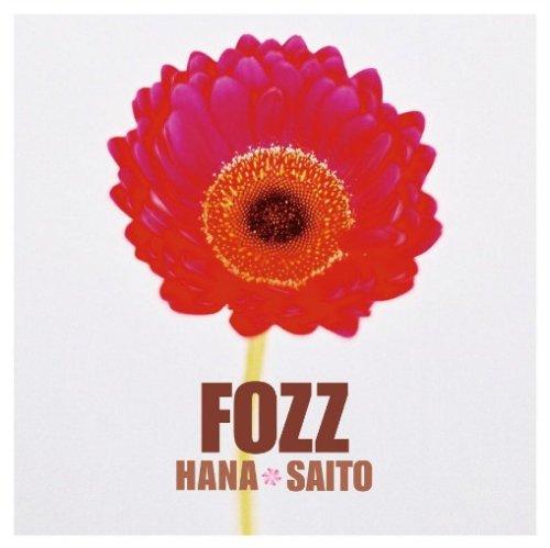 Fozz~Greatest Japanese Songs~