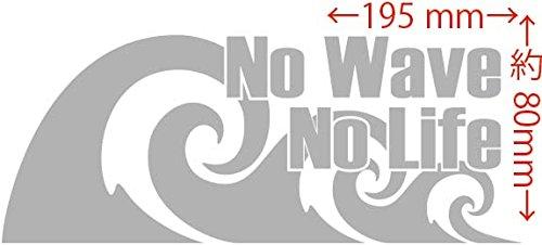 ノーブランド品 カッティングステッカー No Wave No...
