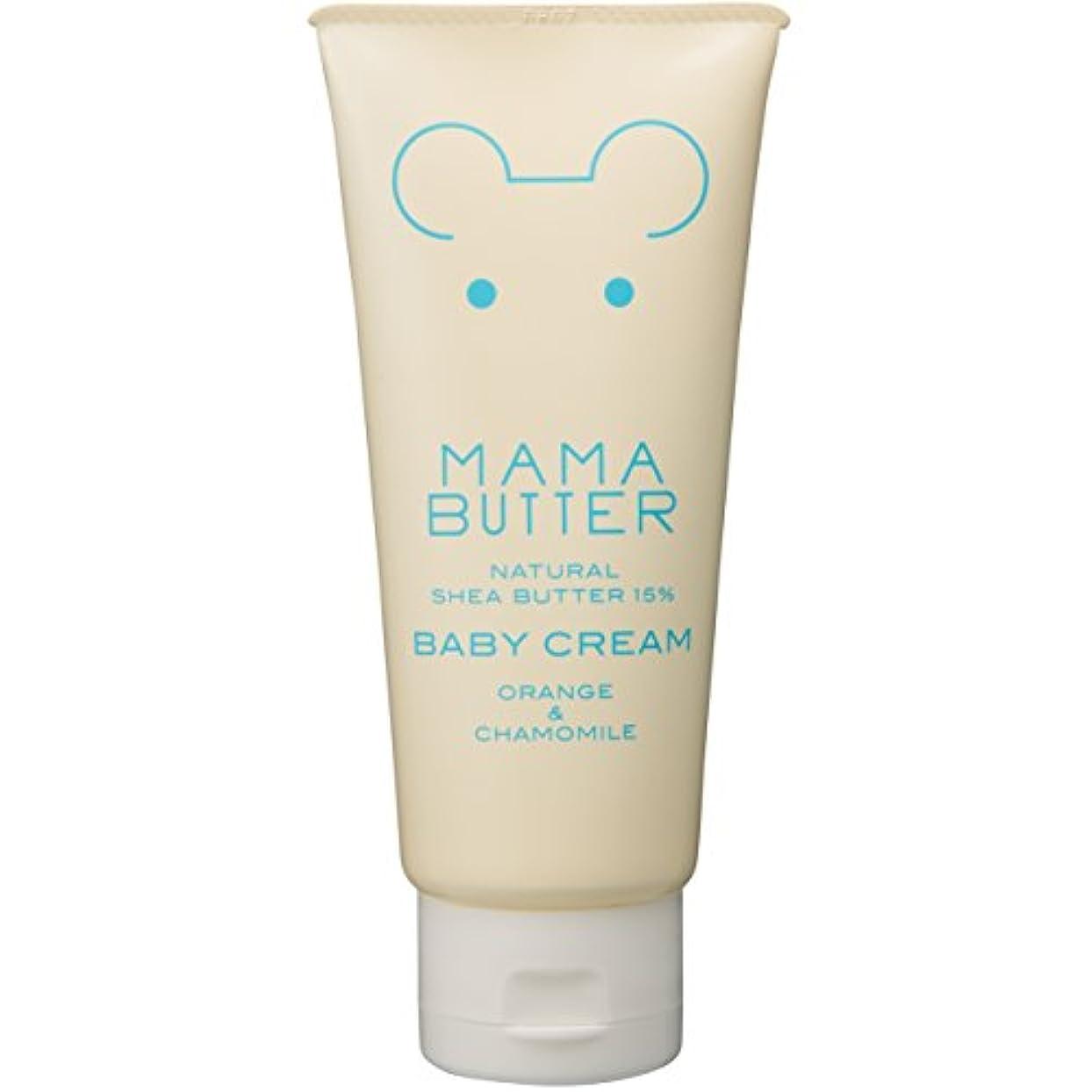 その結果家庭実質的にママバター ベビークリーム 天然 オレンジ&カモミールの香り 130g