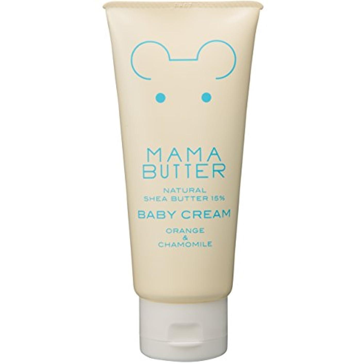 配偶者湿った提案するママバター ベビークリーム 天然 オレンジ&カモミールの香り 130g