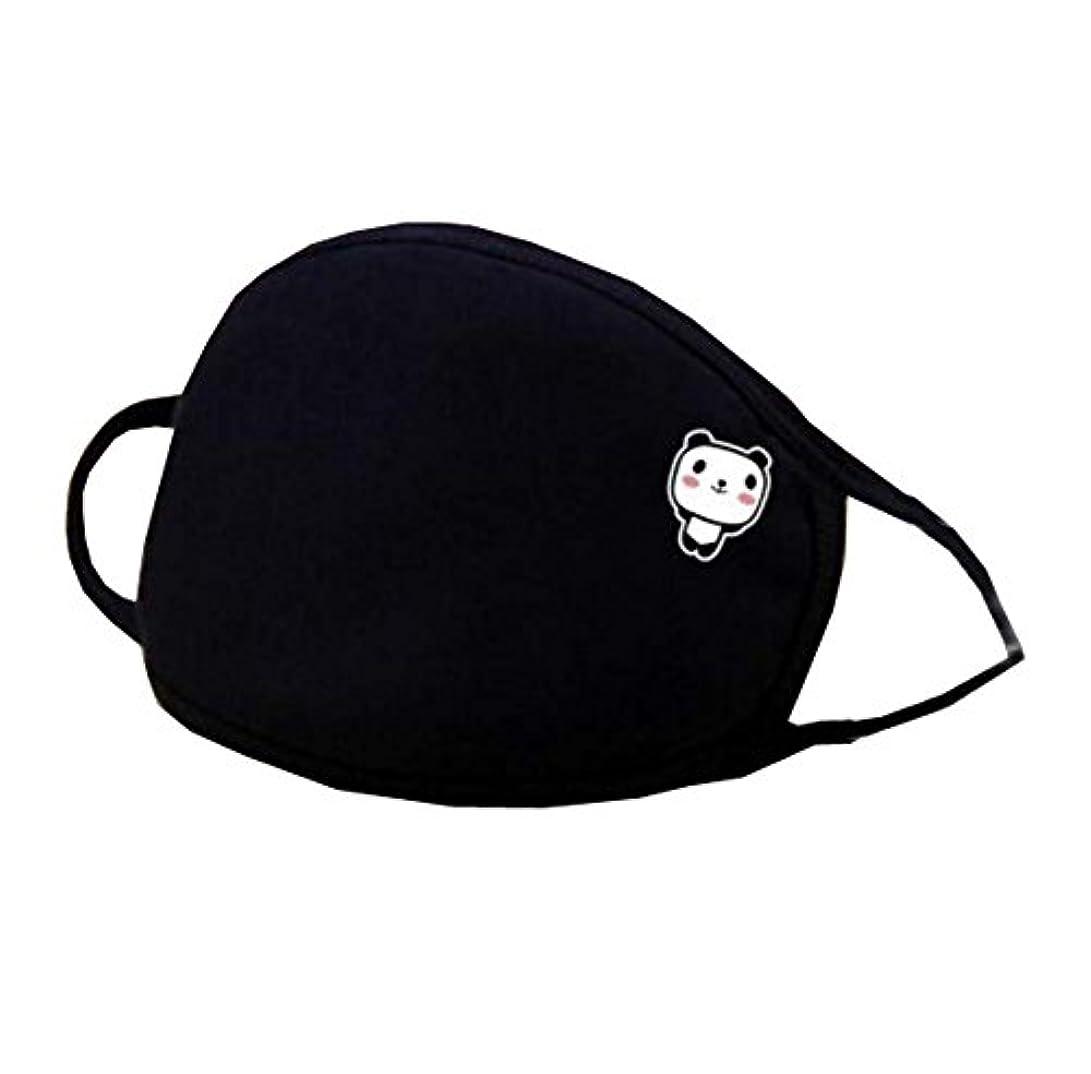具体的に原子炉謎めいた口腔マスク、ユニセックスマスク男性用防塵コットンフェイスマスク(2個)、A2
