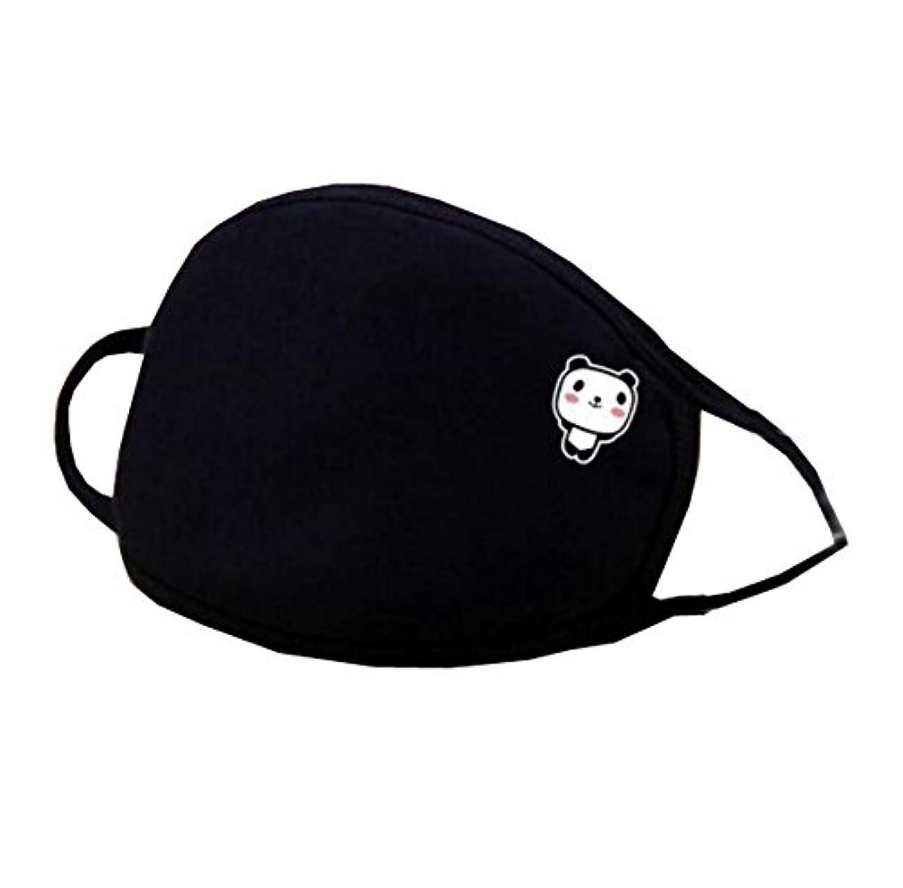夜司法ジャーナリスト口腔マスク、ユニセックスマスク男性用防塵コットンフェイスマスク(2個)、A2