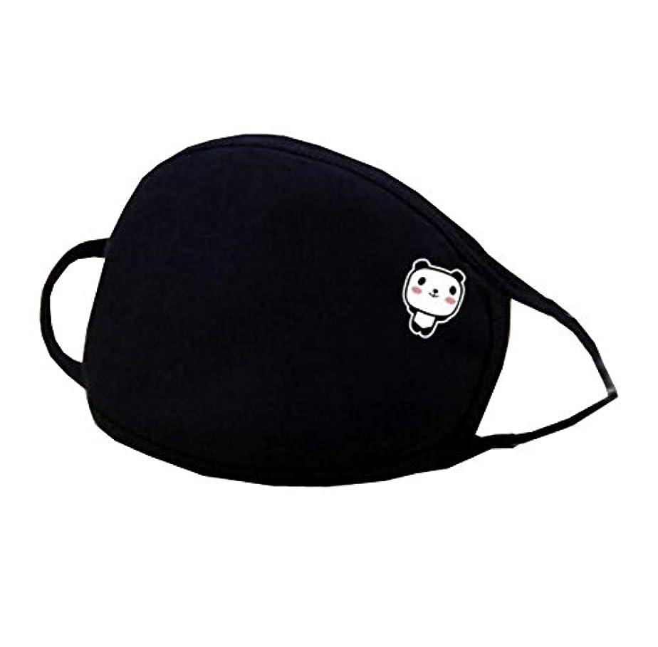 シングルフットボールビート口腔マスク、ユニセックスマスク男性用防塵コットンフェイスマスク(2個)、A2