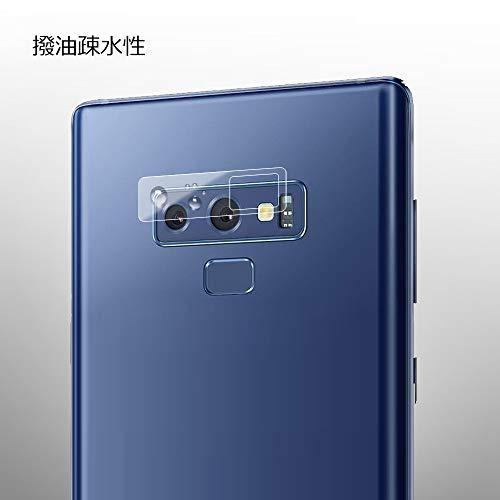 『Galaxy Note 9 カメラフィルムDalinch Galaxy Note 9 カメラガラスフィルム 超薄型 高透過率 硬度9H 2.5Dラウンドエッジ 飛散防止 自動吸着 貼り付け簡単 Samsung Galaxy Note9対応(2枚入り)』の5枚目の画像