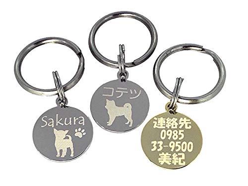 愛犬用オリジナル迷子札オーダーメイドのサークルミニone