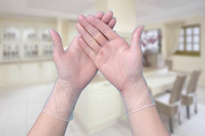 童謡アコード報復KaLaiXing 50個使い捨て手袋、超薄:0.1-0.15mm、引裂き耐性、ラテックスフリー、ニトリル、パウダーフリー-Transparent