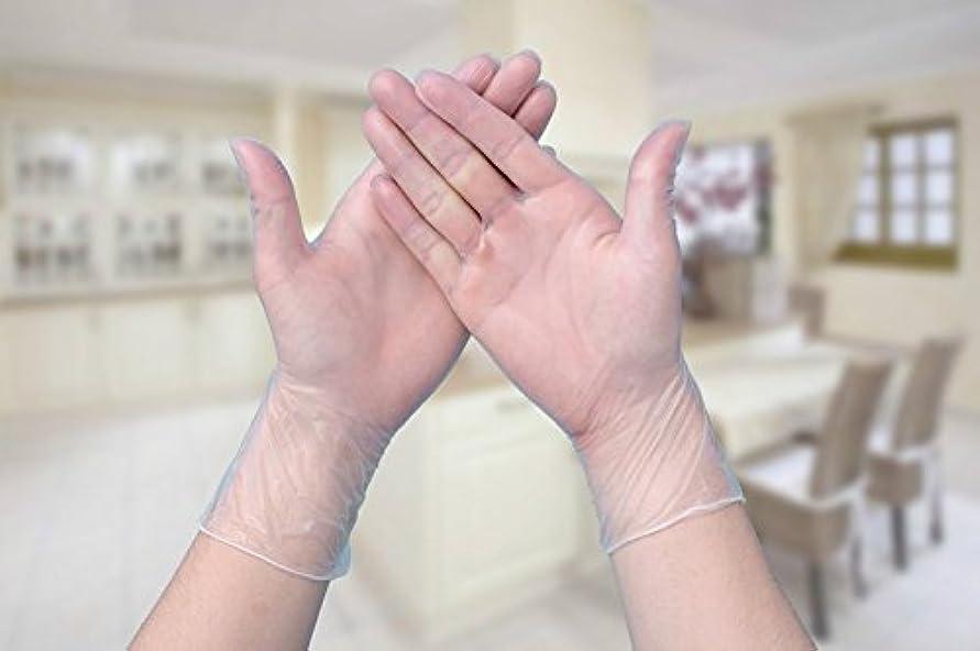 バーストダンスベッドKaLaiXing 50個使い捨て手袋、超薄:0.1-0.15mm、引裂き耐性、ラテックスフリー、ニトリル、パウダーフリー-Transparent