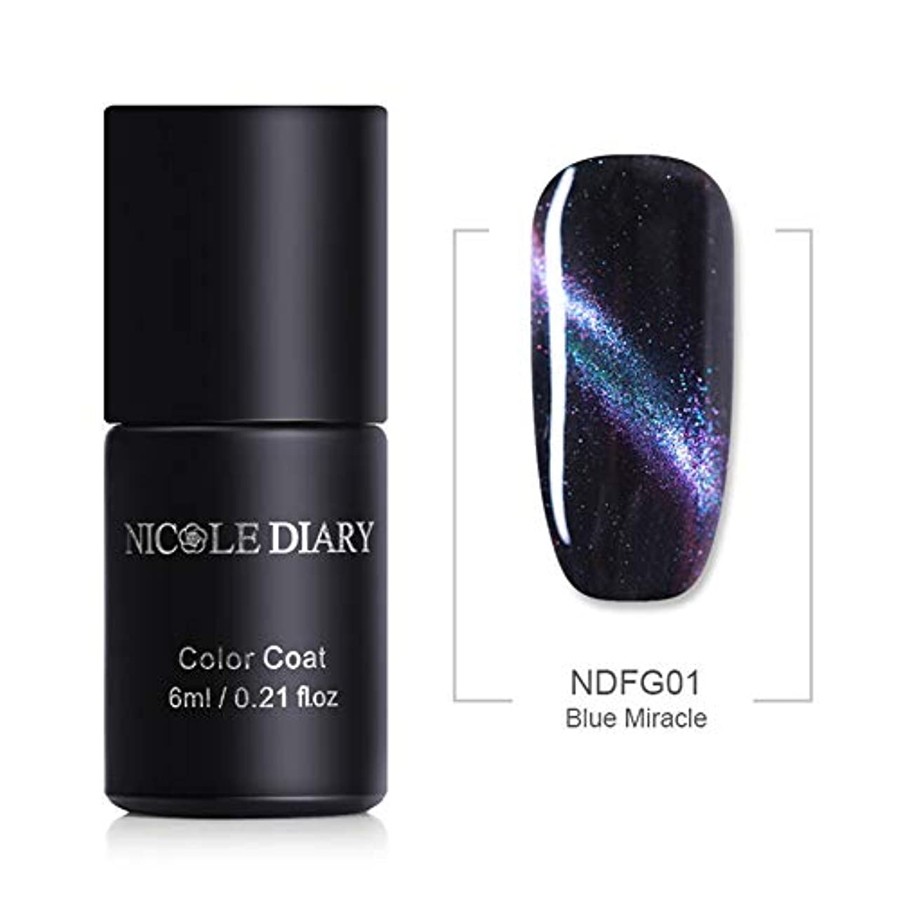 邪魔移行不幸NICOLE DIARY キャッツアイジェル 夜空の銀河の様な魅惑的な輝度 5色グリッター入り 6ml UV/LED対応 6色 磁石で模様が入る キャッツアイ ネイル ジェルネイル NDFG01 Blue Miracle...