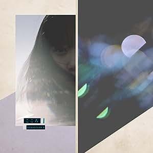 こころ (CD+DVD)