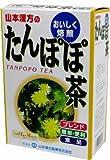 山本漢方製薬 たんぽぽ茶 12gX16H