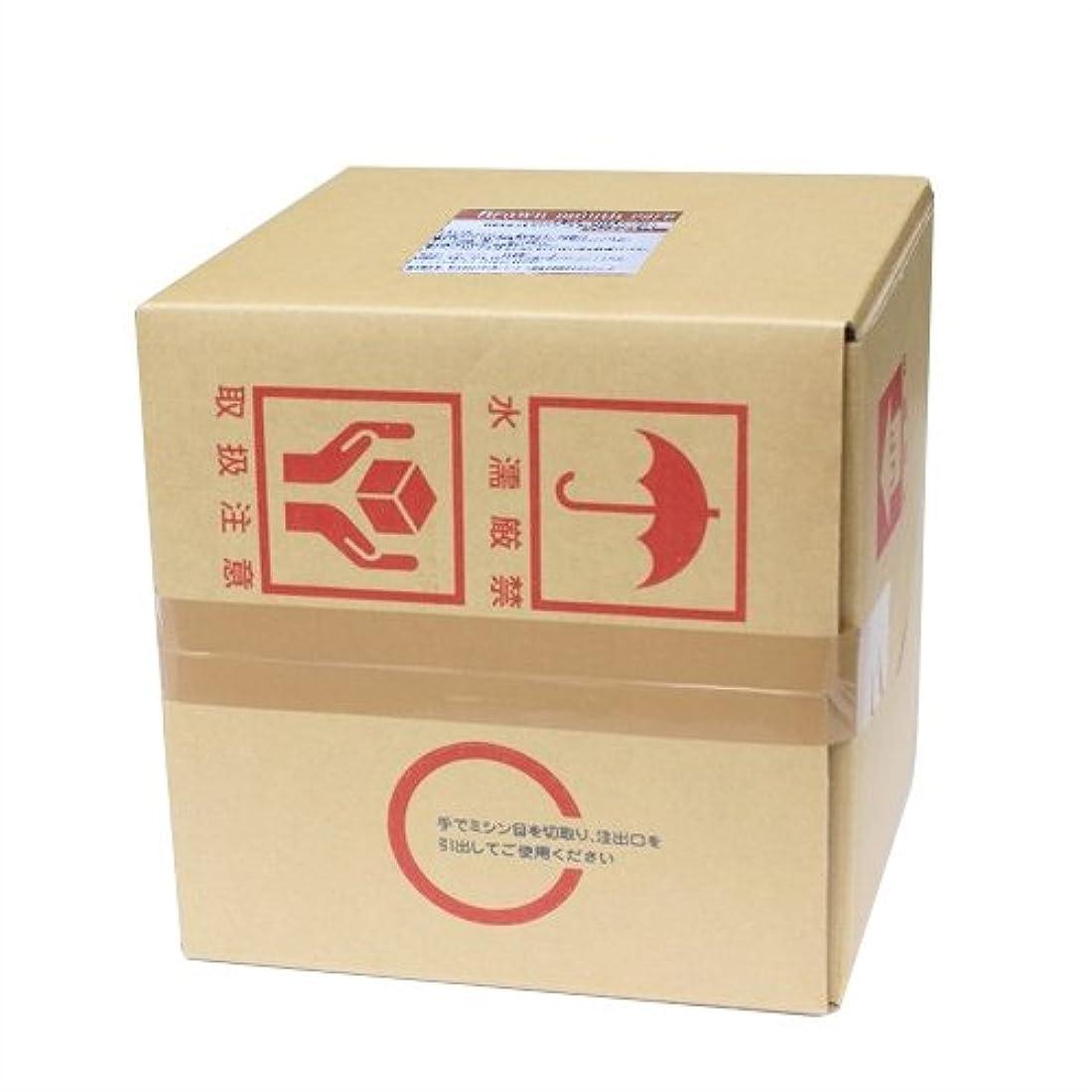 松明試験シダ業務用洗口液 ガーグル ブラウンマウスケア (Brown mouth care) 20倍濃縮タイプ 20L (詰め替えコック付き)