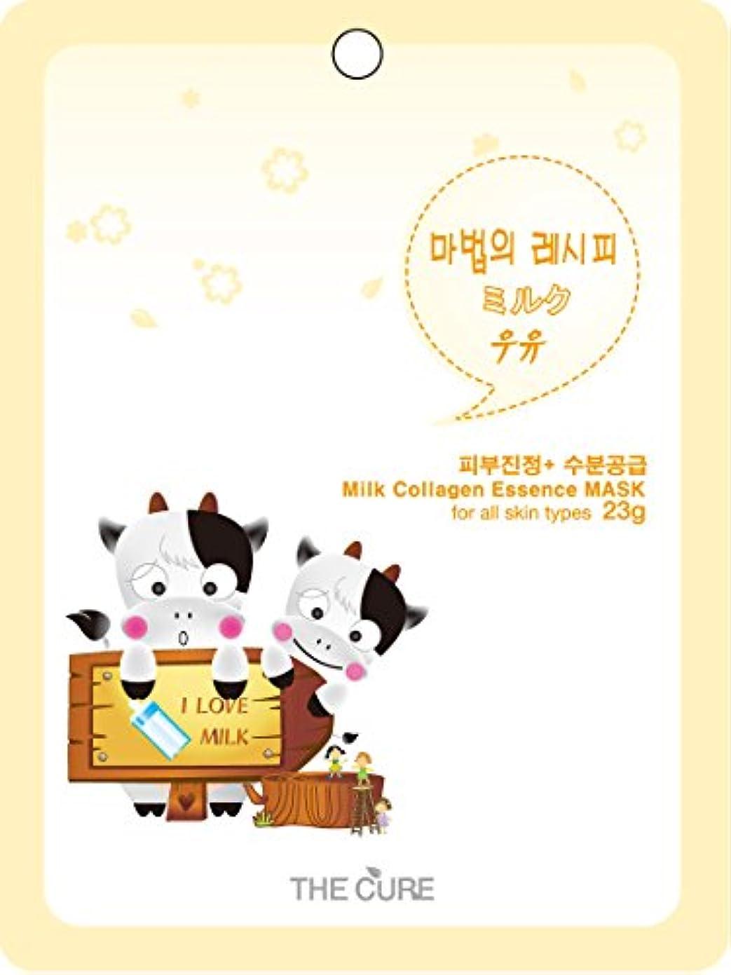 ミルク コラーゲン エッセンス マスク THE CURE シート パック 100枚セット 韓国 コスメ 乾燥肌 オイリー肌 混合肌