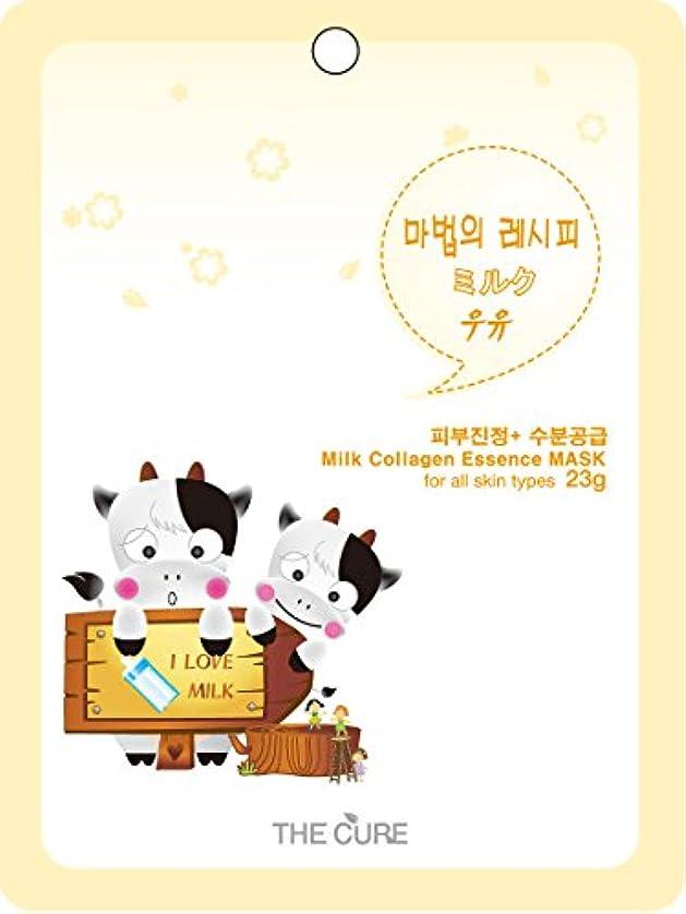 給料軽キリストミルク コラーゲン エッセンス マスク THE CURE シート パック 100枚セット 韓国 コスメ 乾燥肌 オイリー肌 混合肌