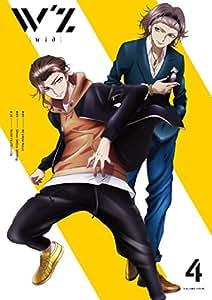 【Amazon.co.jp限定】TVアニメ「W'z《ウィズ》」Blu-ray Vol.4(全巻購入特典:描き下ろしイラスト使用全巻収納BOX引換シリアルコード付)