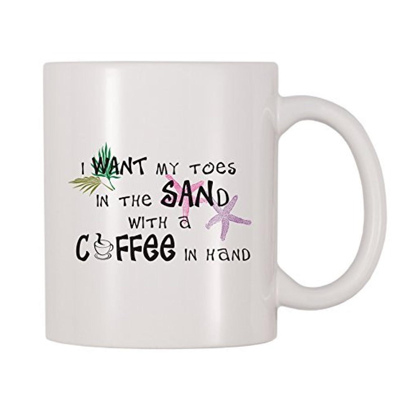 溶けたみがきますカメ4 All Times I Want My Toes In The Sand With Coffee In Hand (11 oz) [並行輸入品]