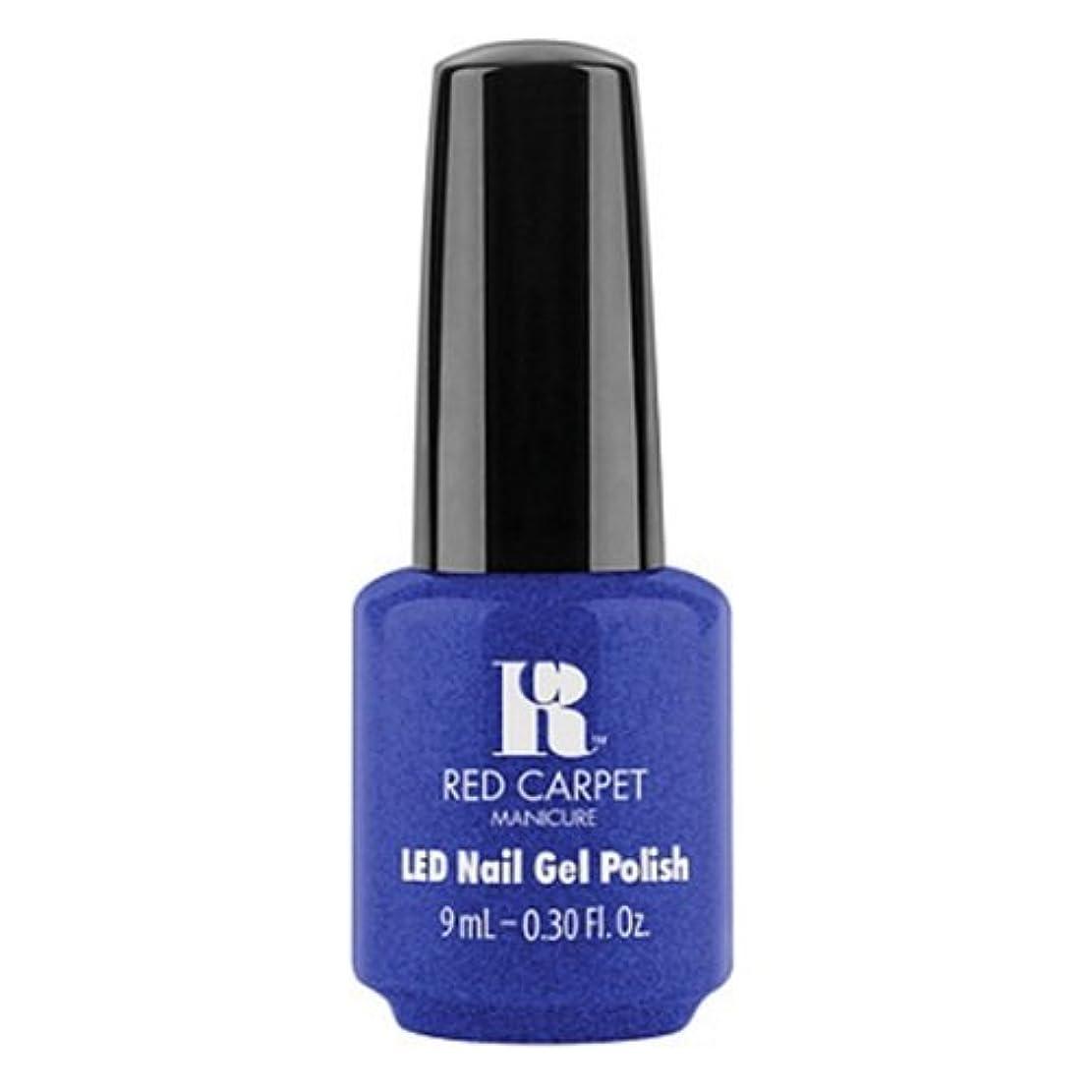 セメント小説家家畜Red Carpet Manicure - LED Nail Gel Polish - Trendiest of Them All - 0.3oz / 9ml