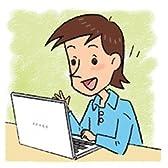 精子検査(精液検査) 検体採取キット 郵送検査サービス 1回検査用(写真なし、郵送費込み)