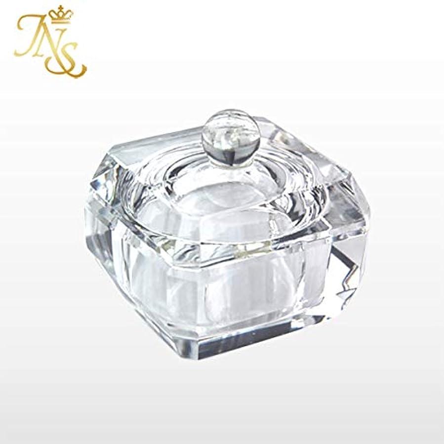 シングル葬儀作動するダッペンディッシュ フタ付き四角Sサイズガラス製