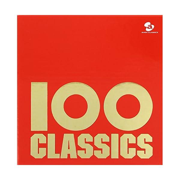 100曲クラシック=ベストが10枚3000円=の商品画像