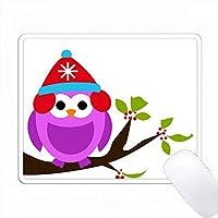冬の漫画イラストのために身につけた紫のフクロウ PC Mouse Pad パソコン マウスパッド