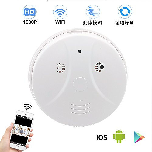 1080P監視カメラ HD Wifi火災...