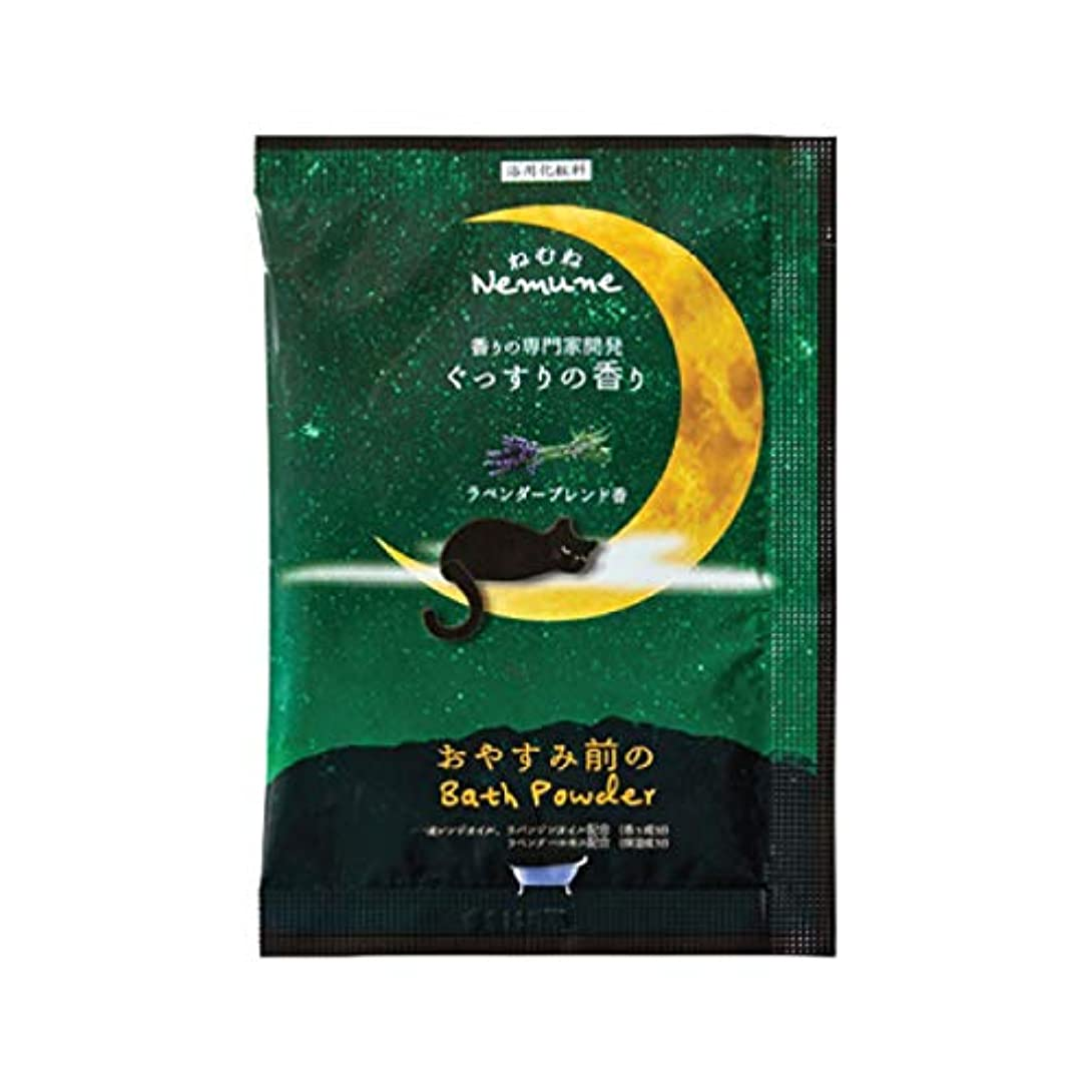 タクトアロング多様体ねむね入浴剤 ぐっすりの香り(ラベンダー) 120個