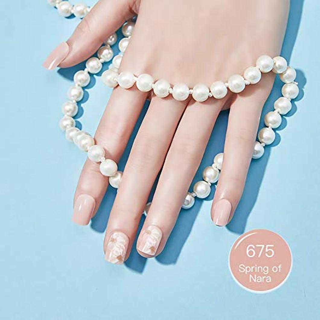 犯すマインドフルアクセル指圧つけ爪 短い つけ爪シール ネイル つけ爪 つけ爪 ショート つけ爪 結婚式 偽ネイル つけ爪 ピンク30/枚