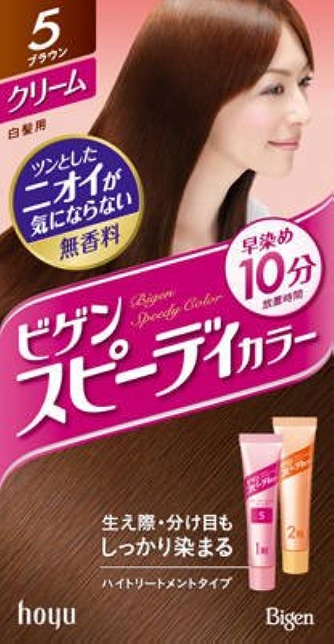 注入する皿労働ホーユー ビゲン スピーディカラークリーム 5(ブラウン)×27点セット (4987205041167)